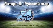 https://pp.userapi.com/c849332/v849332293/105dae/QKy-Bwj47aU.jpg