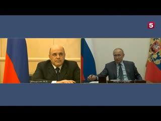 Заразившийся коронавирусом Мишустин призвал россиян к самоизоляции.