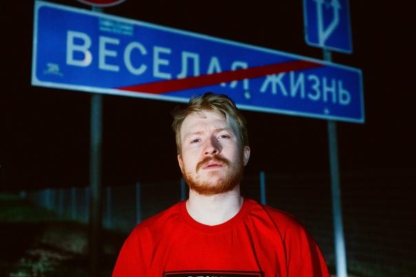 Данила Поперечный, стендап-комик, видеоблогер