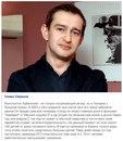 Сергей Капральский фото #20