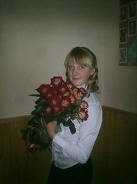 Сніжана Кочерган, 20 марта 1996, Киев, id155367686