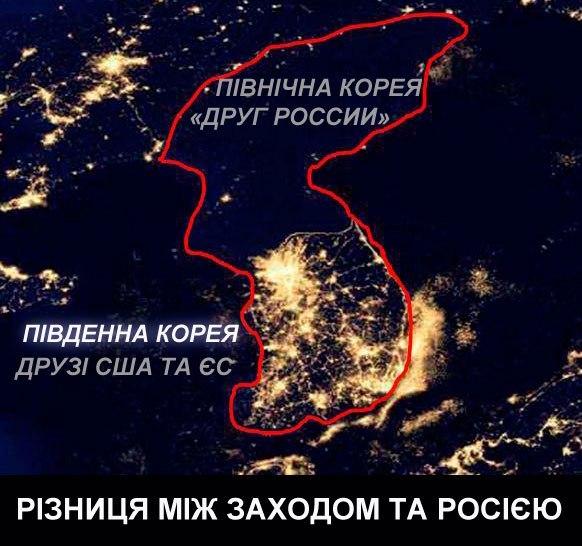 Янукович: Экономика болеет, а в ЕС мы не видим ничего, кроме петли - Цензор.НЕТ 4898