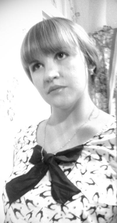 Светлана Бережная, 2 апреля , Томск, id151688331