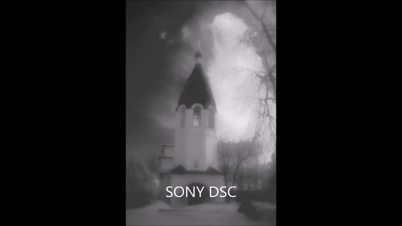 Антон Войтов - Январский вечер