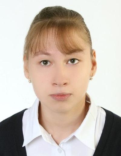 Виктория Струсь