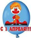 Буся Икс, 10 сентября 1989, Санкт-Петербург, id179040668