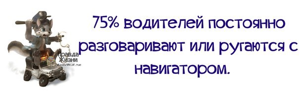 Денис Ремонт | Петрозаводск