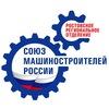 СОЮЗ МАШИНОСТРОИТЕЛЕЙ Ростовское рег. отделение