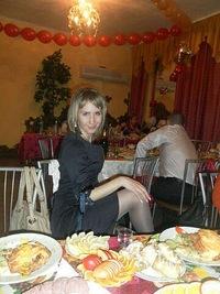 Настенька Лукьянова, 12 февраля 1999, Полтава, id215126697