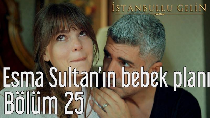 25. Bölüm - Esma Sultanın Bebek Planı