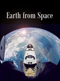 Земля из космоса (2013)