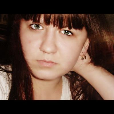 Катя Бордунова