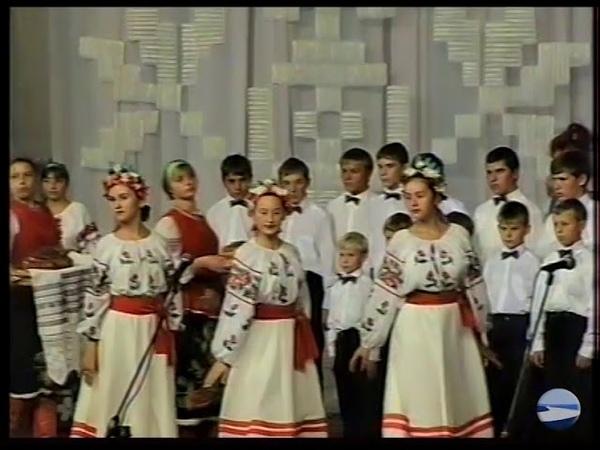 Творчий звіт Ямпільського району 1999р.