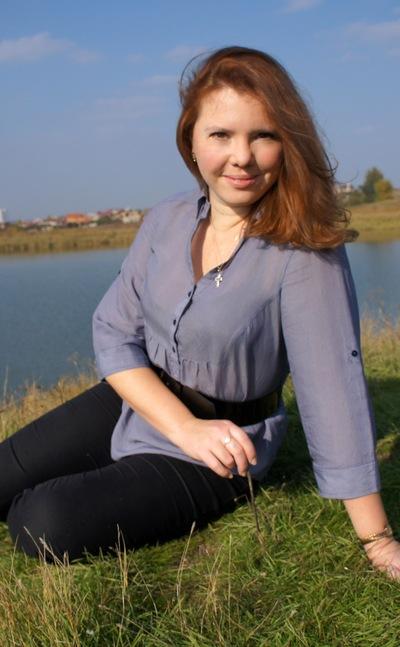 Маргарита Широкова, 21 августа 1984, Москва, id12491569
