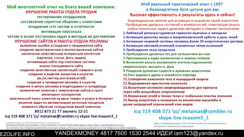 13 БИТВА ЭКСТРАСЕНСОВ 19 СЕЗОН ПОБЕДИТЕЛИ И СОУЧАСТНИКИ РЕШЕНИЯ