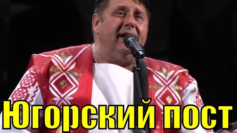 Ансамбль Югорский пост МЧС России Фестиваль армейской песни Сочи