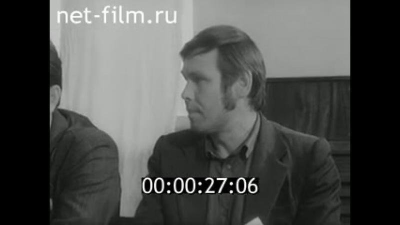 Опыт передовиков - всем нефтяникам. Фильм 2. Добыча. 1985
