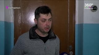Полицейские нашли грабителей, избивших до смерти ветерана в Подольске