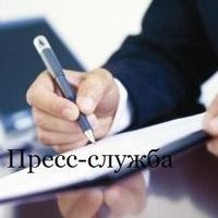 Пресс-служба администрации Крестецкого района