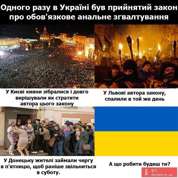 """Сенаторы США об """"антинародных законах"""": Это попытка Януковича подавить Майдан без диалога или компромисса - Цензор.НЕТ 4271"""