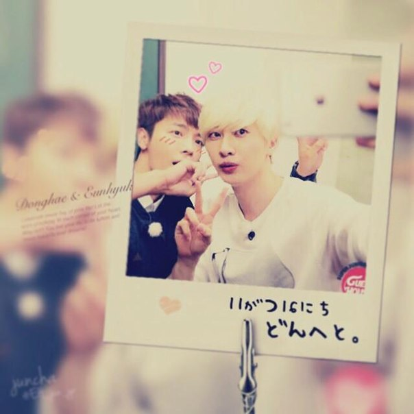 ЫнХэ/ХэЫн факты | EunHae is REAL | ВКонтакте