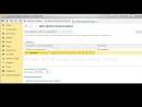 Установка даты запрета редактирования в 1СБухгалтерия 3.0