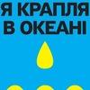 Координаційний центр Волонтерів Олександрійщини