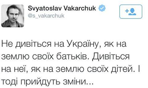 """Гройсман: В изменениях в Конституцию никакого """"особого статуса"""" для Донбасса нет - Цензор.НЕТ 3190"""