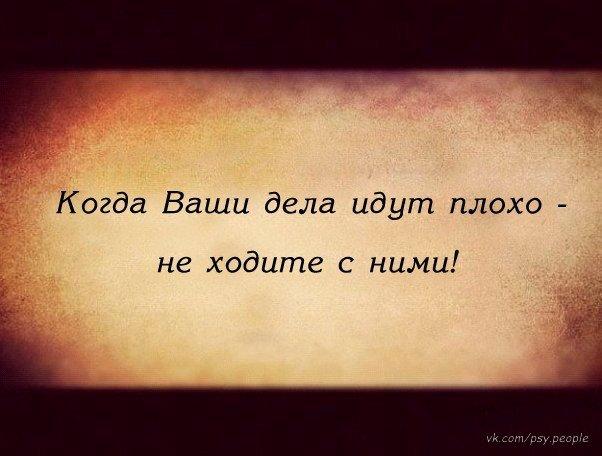 Когда...