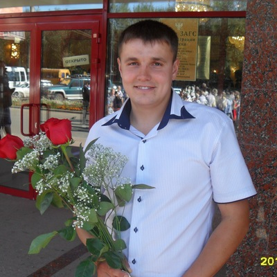 Олег Ломакин, 12 ноября 1987, Орск, id134262135