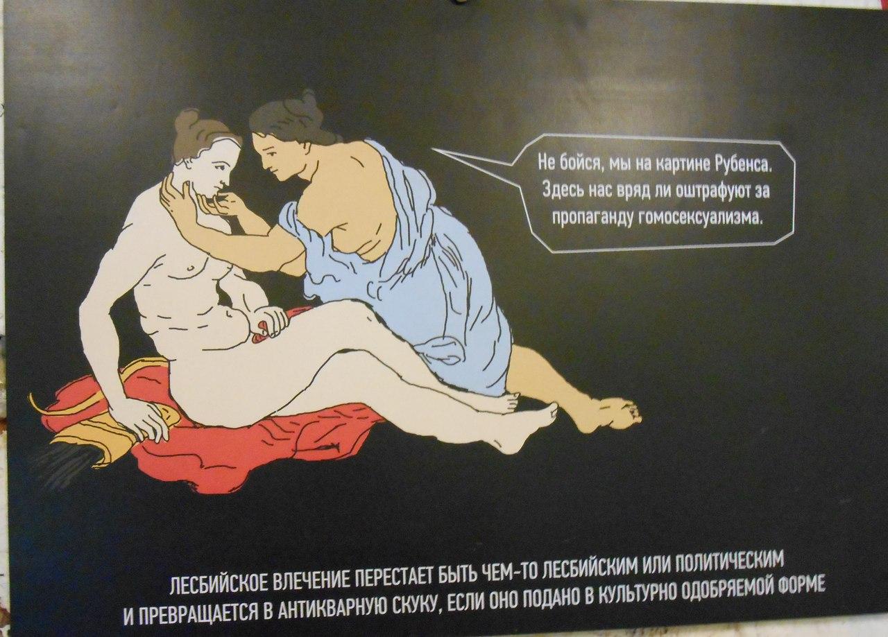 работа проституткам новосибирска