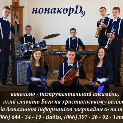 Витя Кльошин, 17 июля , Черновцы, id154586419