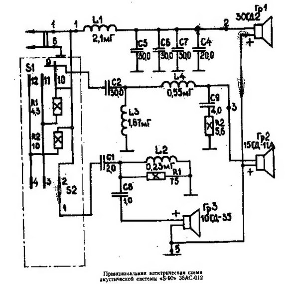 схема 35 АС-012
