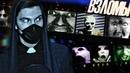 САМЫЕ ИНТЕРЕСНЫЕ ВЗЛОМЫ ТВ Fantom