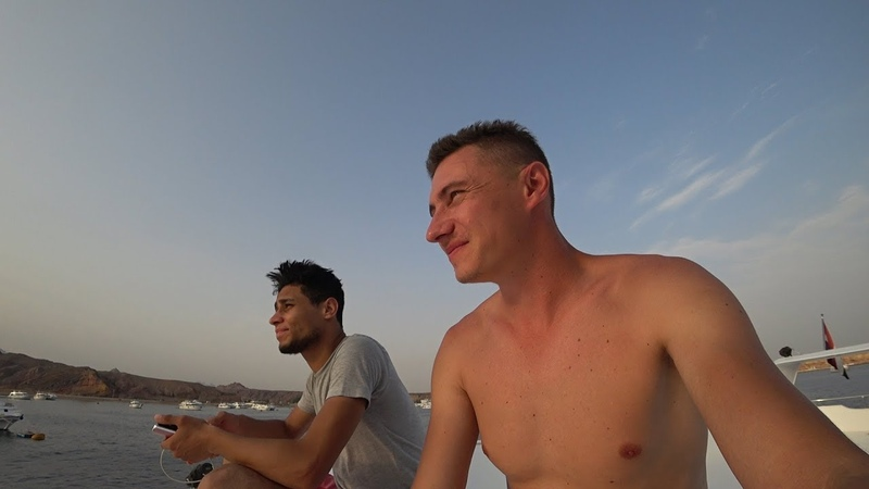 Египет. Шарм Ель Шейх. Красное море. Прогулочная экскурсия на яхте.