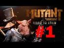 Mutant Year Zero: Road to Eden прохождение XBOX ONE X