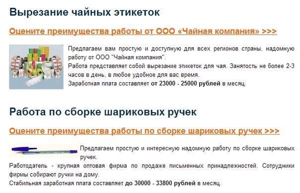 Объявления работа г.бузулук продажа готового бизнеса в москве пекарни