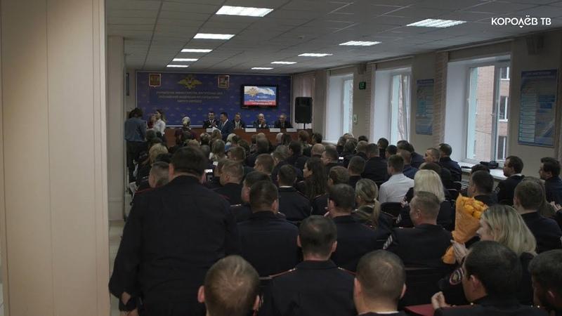 45 королёвских полицейских наградили в честь Дня сотрудников органов внутренних дел