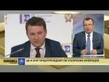 Как угробить Россию или Семь приоритетов Кудрина / 12 04 18 /