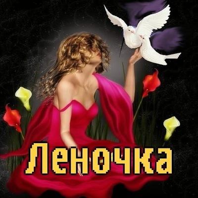 Лена Руснак, 5 октября 1993, Москва, id204080206