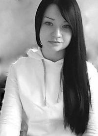 Кристина Осипова, 8 ноября , Ростов, id54127615