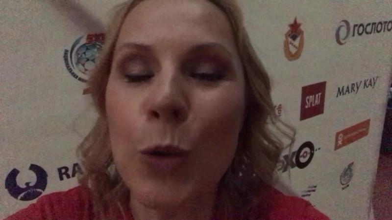 Дина Корзун желает Данечке здоровья и шлёт 👋