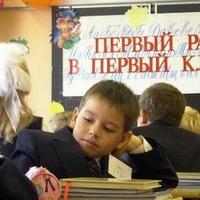 Денис Крюков, 5 января 1965, Уфа, id140863651