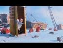 Туалет.Отрывок из мультфильма Гадкий Я.