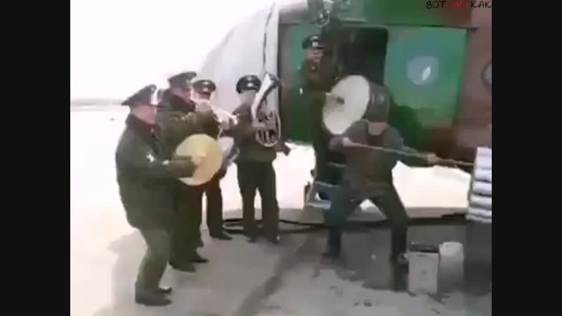 Под аркестр сподручнее (ВоК)