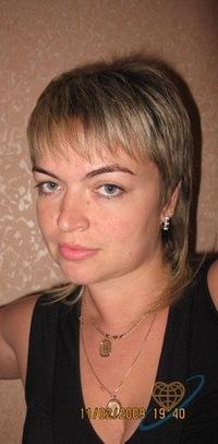 Наталья Кармазь, 28 июня 1973, Запорожье, id189026588