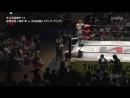 Drunk Andy, Yusuke Kodama vs. Jun Tonsho, Seiki Yoshioka (Wrestle-1 - Tour 2018 Triumph)