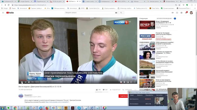 Маленькие ляпы большой постановки в Керченском колледже Часть 32