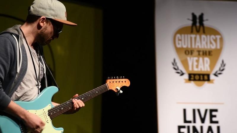 Guitarist of the Year 2018 finalist Florian Naegeli