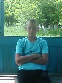 Валік Сандрика, 14 февраля 1998, Саратов, id204972638